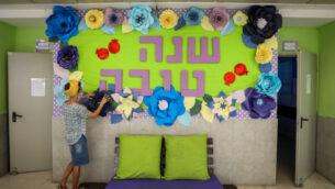 الاستعدادات للعام الدراسي الجديد في مدرسة أوروت عتصيون في إفرات، 17 اغسطس 2020 (Gershon Elinson / Flash90)