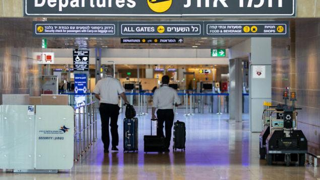 مسافرون يتوجهون إلى منطقة الرحلات المغادرة في مطار بن غوريون، 17 أغسطس، 2020. (Olivier Fitoussi / Flash90)