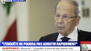 الرئيس اللبناني ميشال عون يتحدث مع قناة BFM TV الفرنسية، 15 اغسطس 2020 (Screenshot)