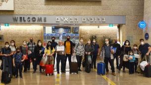 مجموعة من 23 برازيليا هاجروا إلى إسرائيل في رحلة عبر إثيوبيا في مايو 2020. (Olim do Brasil NGO NGO via JTA)