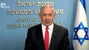 رئيس الوزراء بنيامين نتنياهو يلقي بيانا حول اتفاق السلام الإسرائيلي مع الإمارات العربية المتحدة، 16 أغسطس 2020 (video screenshot)