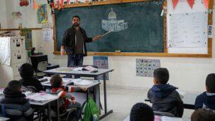 توضيحية: فصل فلسطيني في مدرسة 'سالم' بالقدس القدس الشرقية، 6 ديسمبر، 2017. (Nasser Ishtayeh / Flash90)