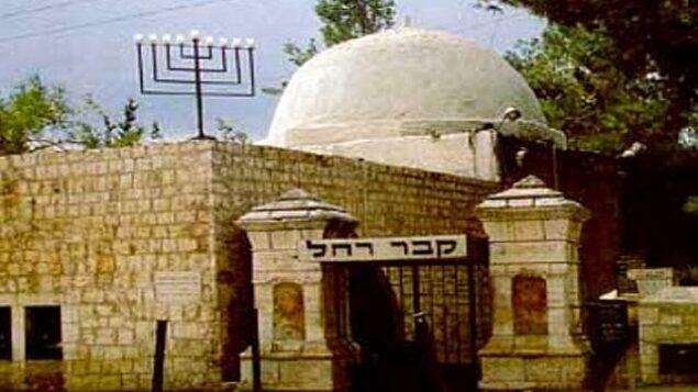 قبر راحيل في بيت لحم (Courtesy)