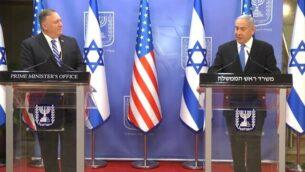 وزير الخارجية الأمريكي مايك بومبيو (يمين) ورئيس الوزراء بنيامين نتنياهو خلال مؤتمر صحفي في القدس، 24 أغسطس، 2020. (Screen grab)