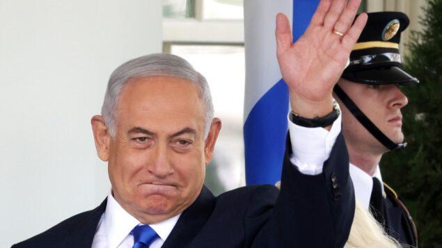 رئيس الوزراء بنيامين نتنياهو يلوح عند وصوله إلى الجناح الغربي للبيت الأبيض، 15 سبتمبر 2020، في واشنطن العاصمة. (Alex Wong/Getty Images/AFP)