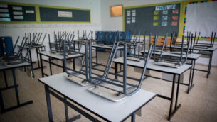 صورة توضيحية لفصل دراسي خال من الطلاب في مدرسة في ميفاسيريت تسيون، 27 أغسطس، 2019. (Yonatan Sindel / Flash90)
