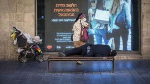 أشخاص يسيرون بجوار المحلات التجارية المغلقة في شارع يافا وسط مدينة القدس، في 23 سبتمبر 2020 (Olivier Fitoussi / Flash90)