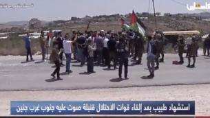 مظاهرة في جنين يوم الجمعة، 18 سبتمبر 2020 (Screenshot: Palestine TV)