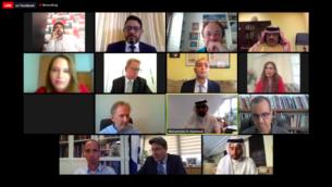 لقطة شاشة من ندوة عبر الإنترنت ناقش خلالها صحفيون، مسؤولون ومهنيو اتصالات إسرائيليون سبل تعزيز السلام العربي الإسرائيلي مع إعلاميين من عدة دول عربية، 21 سبتمبر 2020 (courtesy)