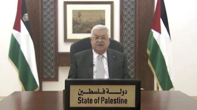 رئيس السلطة الفلسطينية محمود عباس يلقي خطابا مسجلا تم بثه في الجمعية العامة للأمم المتحدة، 25 سبتمبر، 2020. (Screen capture: UN)