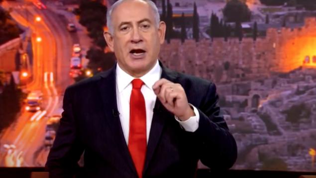رئيس الوزراء بنيامين نتنياهو يخاطب الدورة الخامسة والسبعين للجمعية العامة للأمم المتحدة في رسالة عبر الفيديو، 29 سبتمبر، 2020. (Screen capture: UNTV)