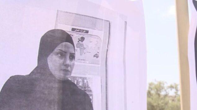 لقطة شاشة من فيديو لصورة شريفة أبو معمر معروضة على بوابات المدرسة حيث كانت تدرس، 1 سبتمبر 2020 (Channel 12)