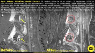 نتائج غارة جوية إسرائيلية مفترضة على مصنع صواريخ في بلدة السفيرة خارج حلب شمال سوريا، 11 أيلول 2020 (ImageSat International)