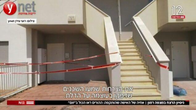 منزل في متسبيه رامون حيث طعن رجل زوجته زوجته أثناء مكالمة فيديو مع والديها، 18 سبتمبر 2020 (Screenshot / Channel 12)