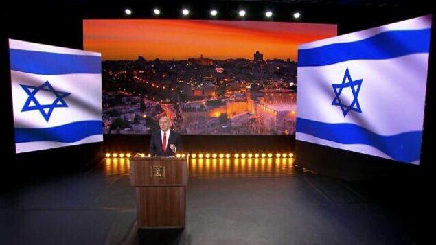 رئيس الوزراء بنيامين نتنياهو يخاطب الدورة الخامسة والسبعين للجمعية العامة للأمم المتحدة عبر رسالة فيديو ، 29 سبتمبر 2020 (GPO)