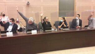 لجنة الدستور والقانون والعدل في الكنيست تصادق على تمديد الإغلاق الوطني حتى 18 أكتوبر، 14 أكتوبر 2020 (Knesset spokesperson's office)