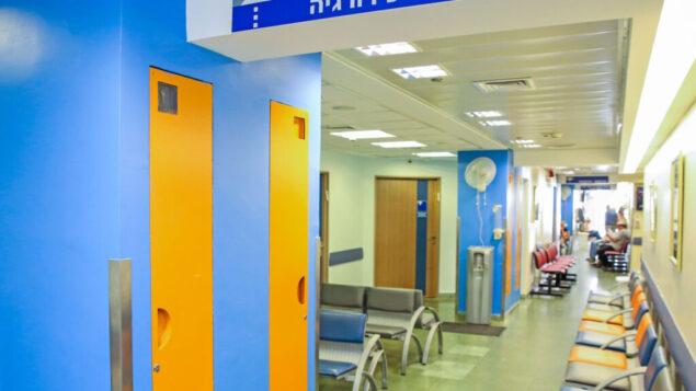 صورة توضيحية: مستشفى ايخيلوف في تل أبيب (Flash90)