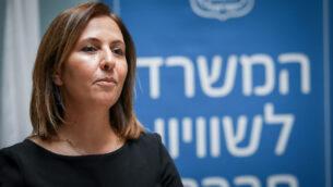 وزيرة المساواة الاجتماعية حينها غيلا غملئيل تحضر مراسم في القدس، 18 مايو 2020 (Flash90)