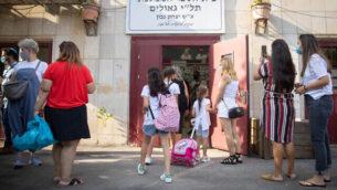 وصول تلاميذ الصف الاول إلى مدرسة 'تالي غئوليم' في القدس في اليوم الأول من افتتاح السنة الدراسية، 1 سبتمبر، 2020. (Noam Revkin Fenton/Flash90)