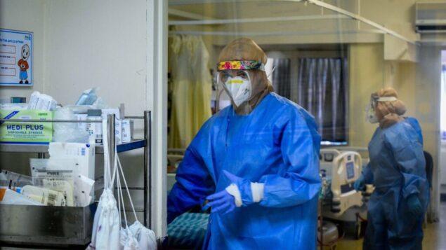 الطاقم الطبي في قسم فيروس كورونا في مركز كابلان الطبي، في رحوفوت،  22 سبتمبر، 2020. (Yossi Zeliger / Flash90)