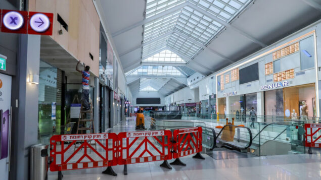 محلات تجارية مغلقة في مجمع تجاري في رحوفوت، 19 أكتوبر 2020 (Yossi Aloni / Flash90)