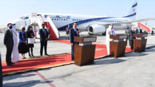 استقبال وفد إسرائيلي أمريكي في حفل في مطار البحرين الدولي، 18 أكتوبر 2020 (Haim Zach / GPO)