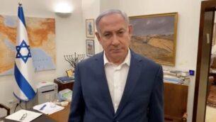 لقطة شاشة من مقطع فيديو لرئيس الوزراء بنيامين نتنياهو خلال بث مباشر على فيسبوك حول تفشي فيروس كورونا والإغلاق الكامل للبلاد، 1 أكتوبر، 2020. (Facebook)