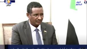 نائب رئيس الدولة السوداني محمد حمدان دقلو، المعروف باسم حميدتي، يناقش التطبيع مع إسرائيل في جوبا، جنوب السودان (Screenshot: Youtube)