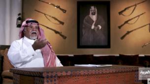 بندر بن سلطان خلال مقابلة لاذعة ينتقد فيها القيادة الفلسطينية على قناة العربية، 5 اكتوبر 2020 (Screenshot: Youtube)