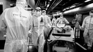 توضيحية: مستشفى الطورائ تحت الأرض الذي افتُتح حديثا في المركز الطبي رمبام في حيفا. (courtesy of Rambam Medical Center)