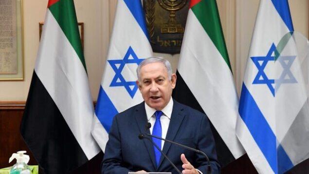 رئيس الوزراء نتنياهو يخاطب مجلس الوزراء قبل التصويت على معاهدة السلام مع الإمارات، 12 أكتوبر، 2020. (GPO)
