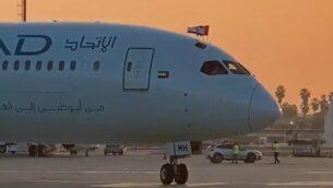 طائرة تابعة لشركة 'الإتحاد' تهبط في مطار بن غوريون، 19 أكتوبر، 2020. (Screen grab/Kan)