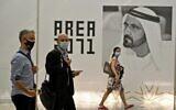 أعضاء وفد إسرائيلي للتكنولوجيا يمرون أمام ملصق لحاكم دبي الشيخ محمد بن راشد آل مكتوم خلال لقاء مع نظرائهم الإماراتيين في دبي، 27 اكتوبر 2020 (Karim Sahib / AFP)