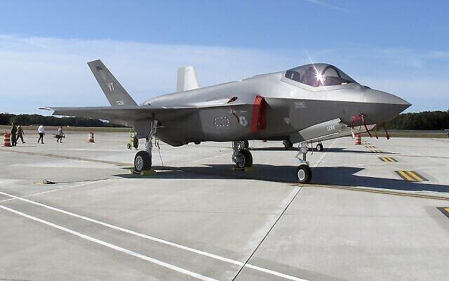 توضيحية: طائرة مقاتلة من طراز F-35 تصل إلى قاعدة الجوية للحرس الوطني بفيرمونت في جنوب برلنغتون، فيرمونت، 19 سبتمبر، 2019. (Wilson Ring / AP)