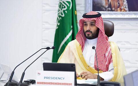 ولي العهد السعودي الأمير محمد بن سلمان يحضر قمة افتراضية لمجموعة العشرين عُقدت في الرياض، المملكة العربية السعودية، الأحد، 22 نوفمبر، 2020. (Bandar Aljaloud/Saudi Royal Palace via AP)