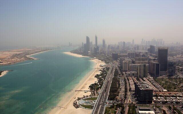 صورة  لأبو ظبي، الإمارات العربية المتحدة. (AP Photo / Kamran Jebreili)