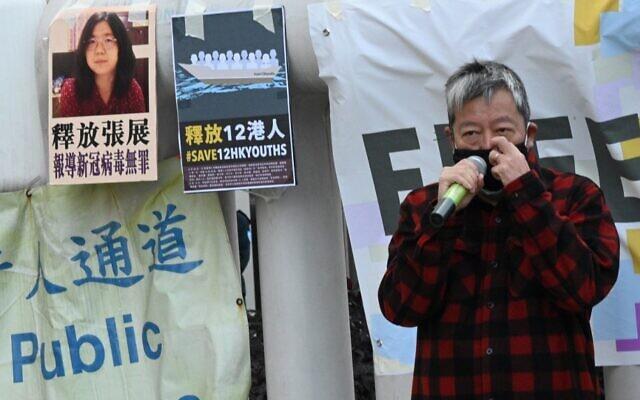 لي تشيوك يان يتحدث خارج مكتب الاتصال الصيني في هونغ كونغ, 28 ديسمبر 2020 داعيا الصين إلى إطلاق سراح مجموعة من نشطاء الديمقراطية في هونغ كونغ الذين يواجهون المحاكمة في الصين ،بالإضافة الى  الصحفية الصينية Zhang Zhan (أعلى يسار الصورة) والتي حٌكمت بالسجن لمدة أربع سنوات بسبب بثها المباشر من ووهان في فترة تفشي فيروس كورونا  Peter PARKS / AFP