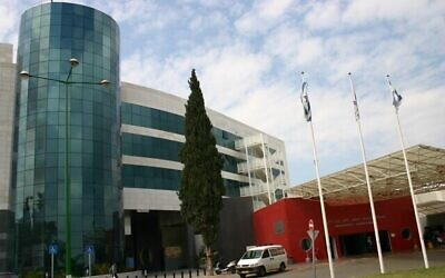 مستشفى أساف هروفيه  (CC BY-SA, Wikipedia)