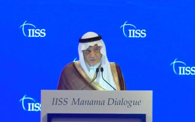 الأمير السعودي تركي الفيصل يتحدث في حوار المنامة في المعهد الدولي للدراسات الاستراتيجية، 6 ديسمبر 2020 (screen shot IISS)