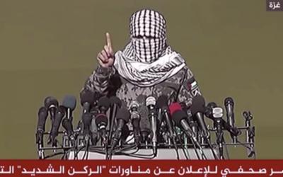 ناطق بإسم تحالف مشترك لفصائل غزة يعلن بدء مناورة عسكرية مشتركة بين حماس والجهاد الإسلامي والفصائل الأصغر، 28 ديسمبر 2020 (screenshot)