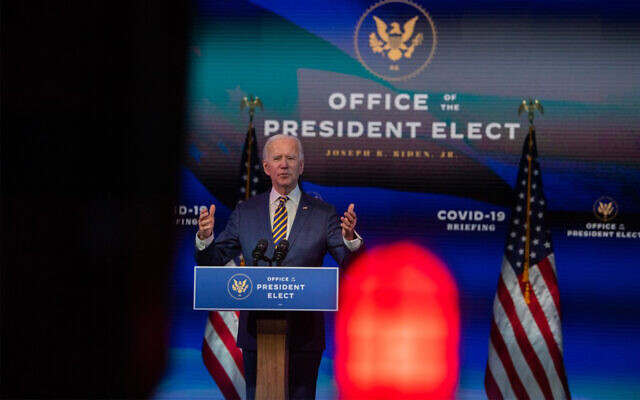 الرئيس الأمريكي المنتخب جو بايدن يلقي ملاحظات حول الوباء في ويلمنجتون، 29 ديسمبر 2020 (Mark Makela / Getty Images / AFP)