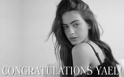 """عارضة الأزياء الإسرائيلية ياعيل شلبيا، الحاصلة على لقب """"أجمل وجه"""" في العالم لعام 2020 في قائمة TC Candler الأخيرة (YouTube screenshot)"""