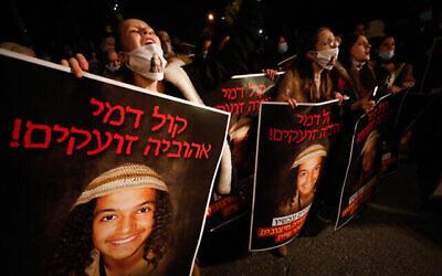 متظاهرون يحتجون على وفاة أهوفيا ساداك في حادث سيارة أثناء مطاردة شرطية، بالقرب من وحدة التحقيقات مع أفراد الشرطة في القدس، 2 يناير، 2021. (Olivier Fitoussi / Flash90)