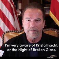 لقطة شاشة من فيديو للنجم السينمائي والحاكم الجمهوري السابق لكاليفورنيا أرنولد شوارزنيجر (Twitter)