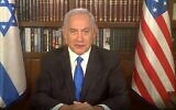 رئيس الوزراء بنيامين نتنياهو يهنئ الرئيس الأمريكي جو بايدن ونائبة الرئيس كامالا هاريس بعد تنصيبهما، 20 يناير، 2021.  (video screenshot)