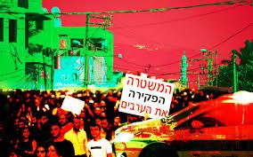 """الصورة الرئيسية لـ (Joshua Davidovich / Times of Israel) ، باستخدام صور (David Cohen / Hadas Parush / Nati Shohat / Flash90)، تظهر تظاهرة احتجاجا على الجريمة في الوسط العربية، في بلدة مجد الكروم. على اللافتة كُتب """"الشرطة تخلت عن العرب""""."""
