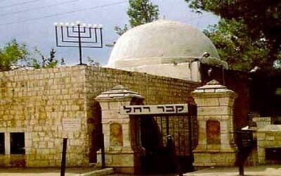 قبر راحيل في بيت لحم.  (Courtesy)