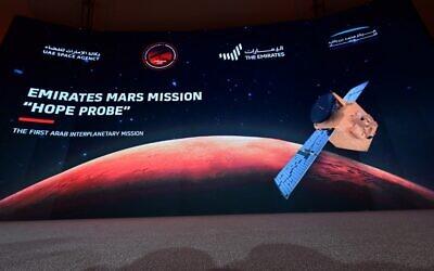"""ملف: شاشة تبث إطلاق مسبار """"الأمل"""" الى المريخ في مركز محمد بن راشد للفضاء في دبي، 19 يوليو 2020 (GIUSEPPE CACACE / AFP)"""