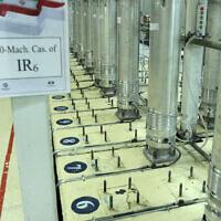 في هذه الصورة التي نشرتها منظمة الطاقة الذرية الإيرانية في 5 نوفمبر، 2019، تظهر أجهزة طرد مركزي في منشأة تخصيب اليورانيوم في نطنز بوسط إيران. (Atomic Energy Organization of Iran via AP, File)