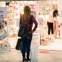 متسوقون في المركز التجاري في مدينة بات يام الذي تم افتتاحه جزئيا في انتهاك لقواعد الإغلاق التي فرضتها الحكومة لمكافحة كوفيد-19 في 11 فبراير، 2021. (Avshalom Sassoni / Flash90)